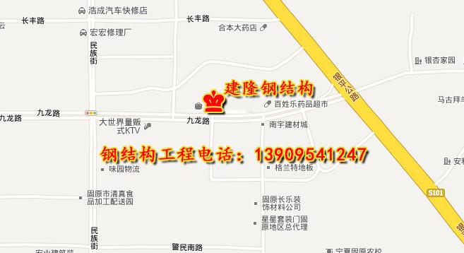 凯发app官方下载工程电话13909541247